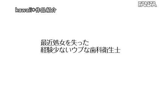 百葉花音 画像 35