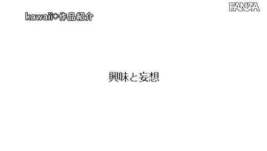 百葉花音 画像 39