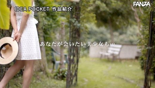 もなみ鈴 画像 25
