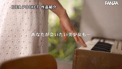 もなみ鈴 画像 26
