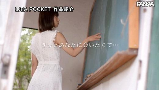 もなみ鈴 画像 29