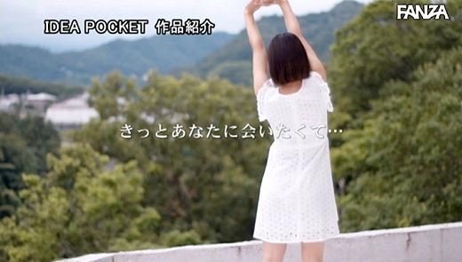 もなみ鈴 画像 30