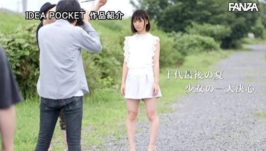 もなみ鈴 画像 36