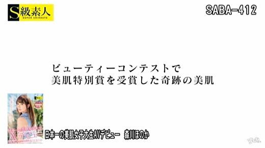 森川ほのか 画像 71
