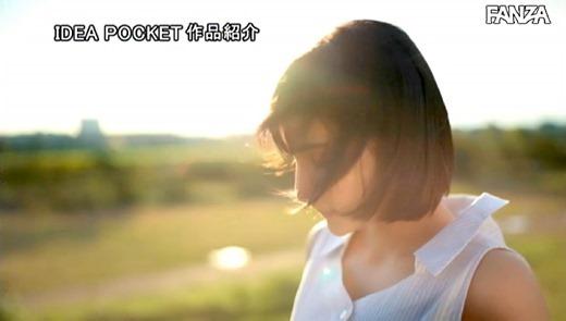 森沢リサ 画像 35