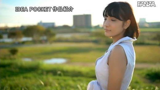 森沢リサ 画像 40