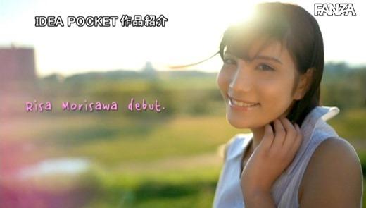 森沢リサ 画像 46