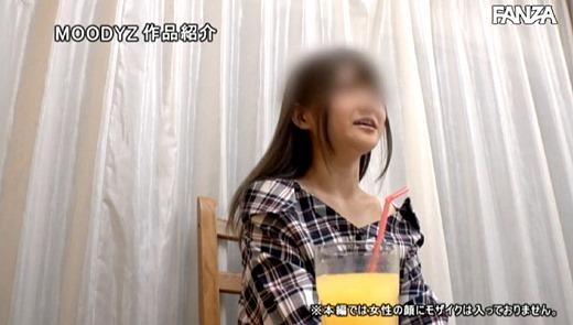 長濱もも 画像 52
