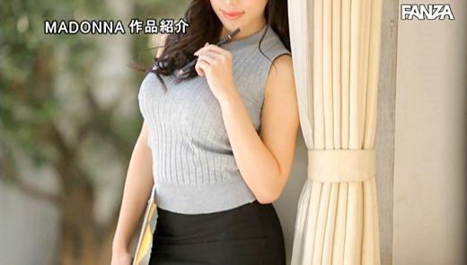 永井マリア 画像 25
