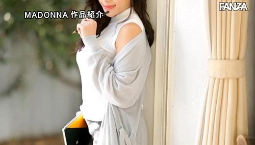 永井マリア 画像 28