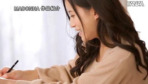 永井マリア 画像 33