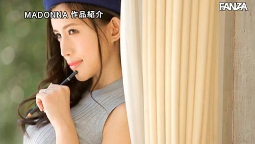 永井マリア 画像 35