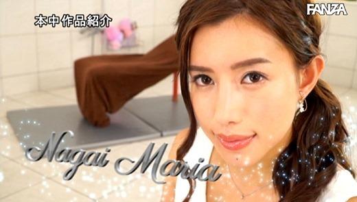 永井マリア 画像 61