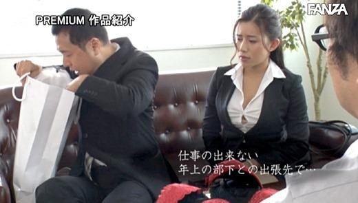 永井マリア 画像 45