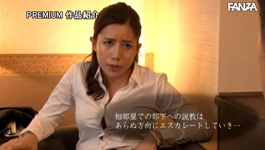 永井マリア 画像 49