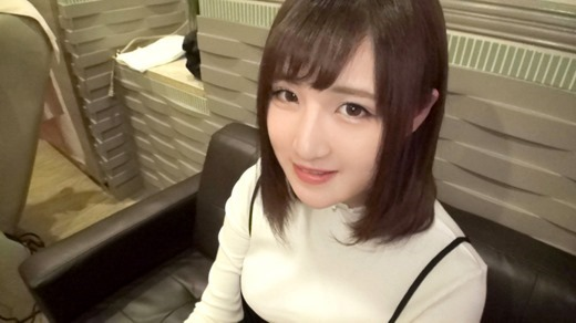 凪乃ゆいり 画像 38