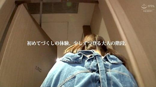 凪乃ゆいり 画像 57