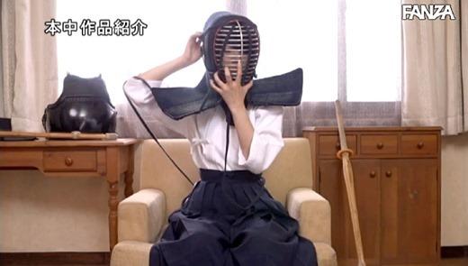 凪咲いちる 画像 67