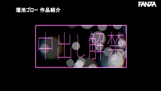 中野七緒 画像 26
