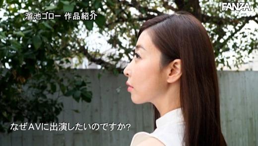 中野七緒 画像 12
