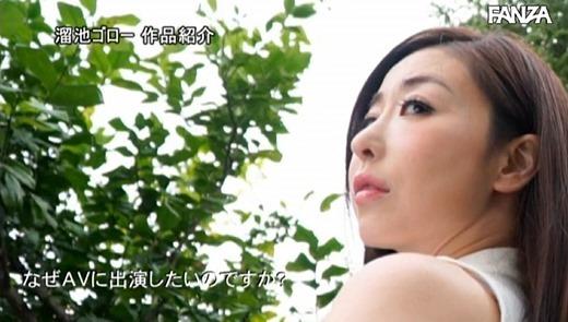 中野七緒 画像 13