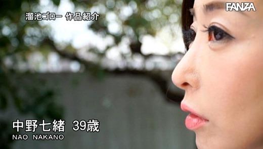 中野七緒 画像 15