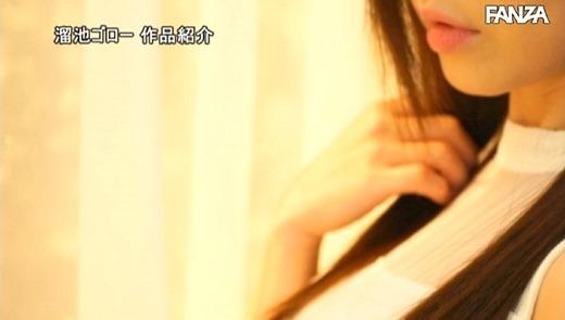 中野七緒 画像 17