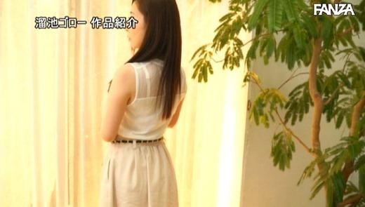 中野七緒 画像 18