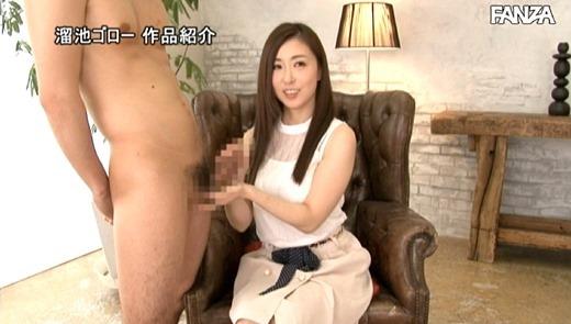 中野七緒 画像 22