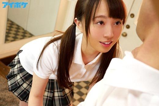 成宮ひかる 画像 09