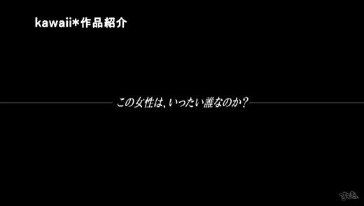 成田もえ 画像 38