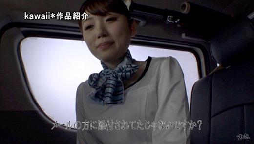 成田もえ 画像 46
