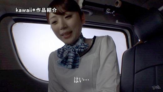 成田もえ 画像 47