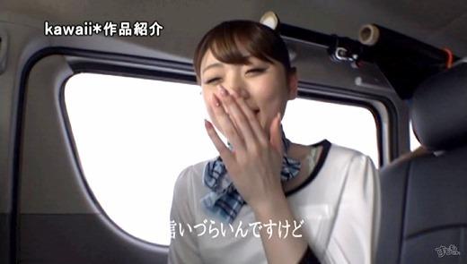 成田もえ 画像 51