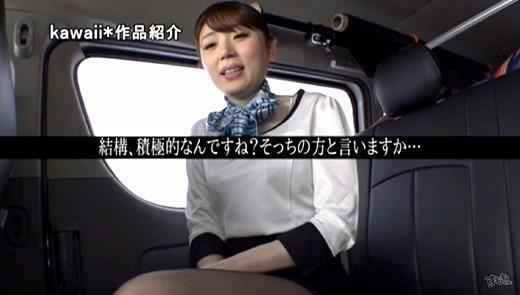 成田もえ 画像 53