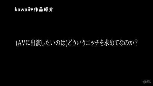 成田もえ 画像 54