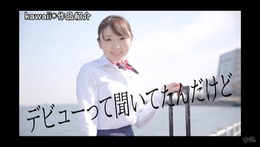 成田もえ 画像 67