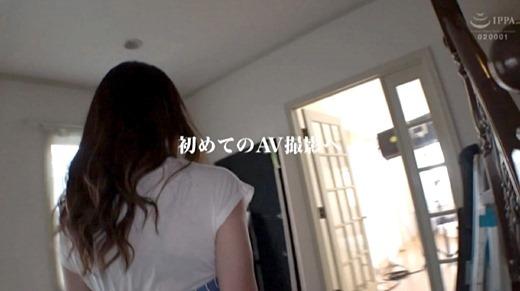 夏樹美沙 画像 23