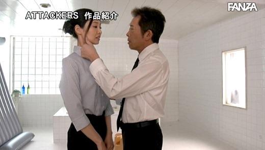 夏目彩春 画像 53