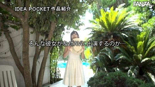 新美かりん 画像 27