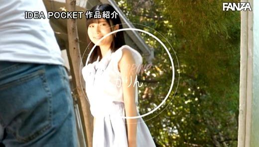 新美かりん 画像 38