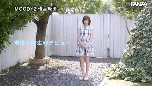 二宮ひかり 画像 46