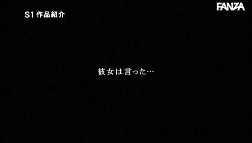 乃木蛍 画像 20