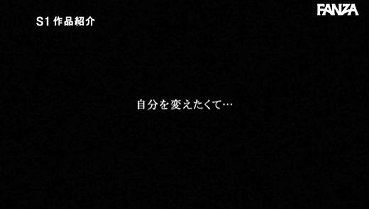 乃木蛍 画像 24