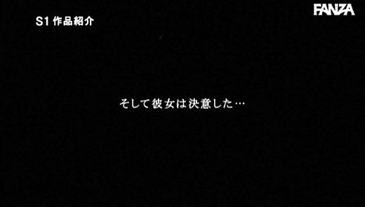 乃木蛍 画像 30