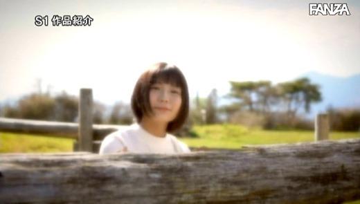 乃木蛍 画像 34