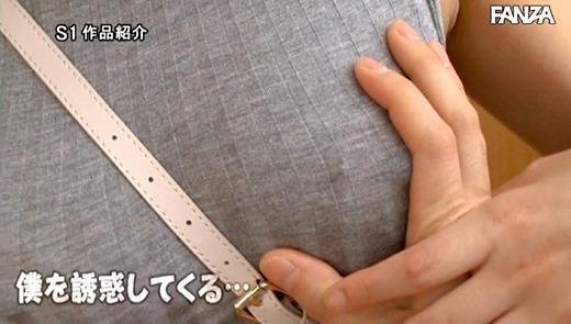 乃木蛍 画像 73