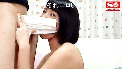乃木蛍 画像 05
