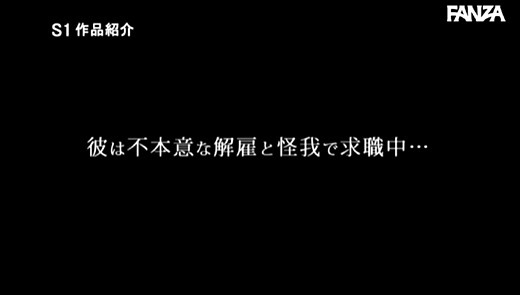 乃木蛍 画像 38