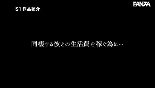 乃木蛍 画像 40